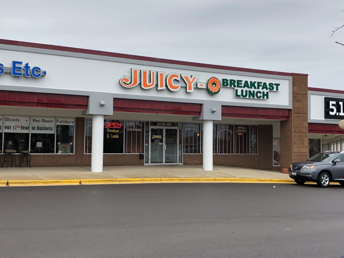 REVIEWS: Juicy-O! (Downers Grove, IL)